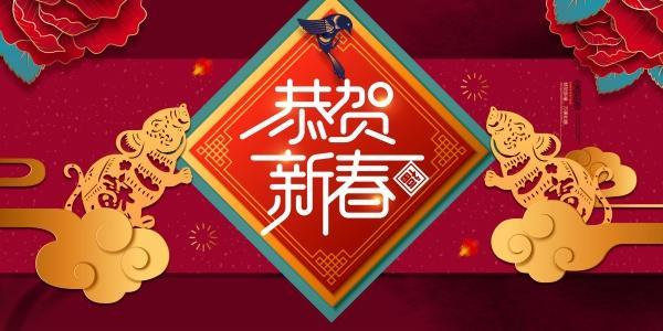 鼠年到,鸿运旺,新乡液位计厂家祝新年好!