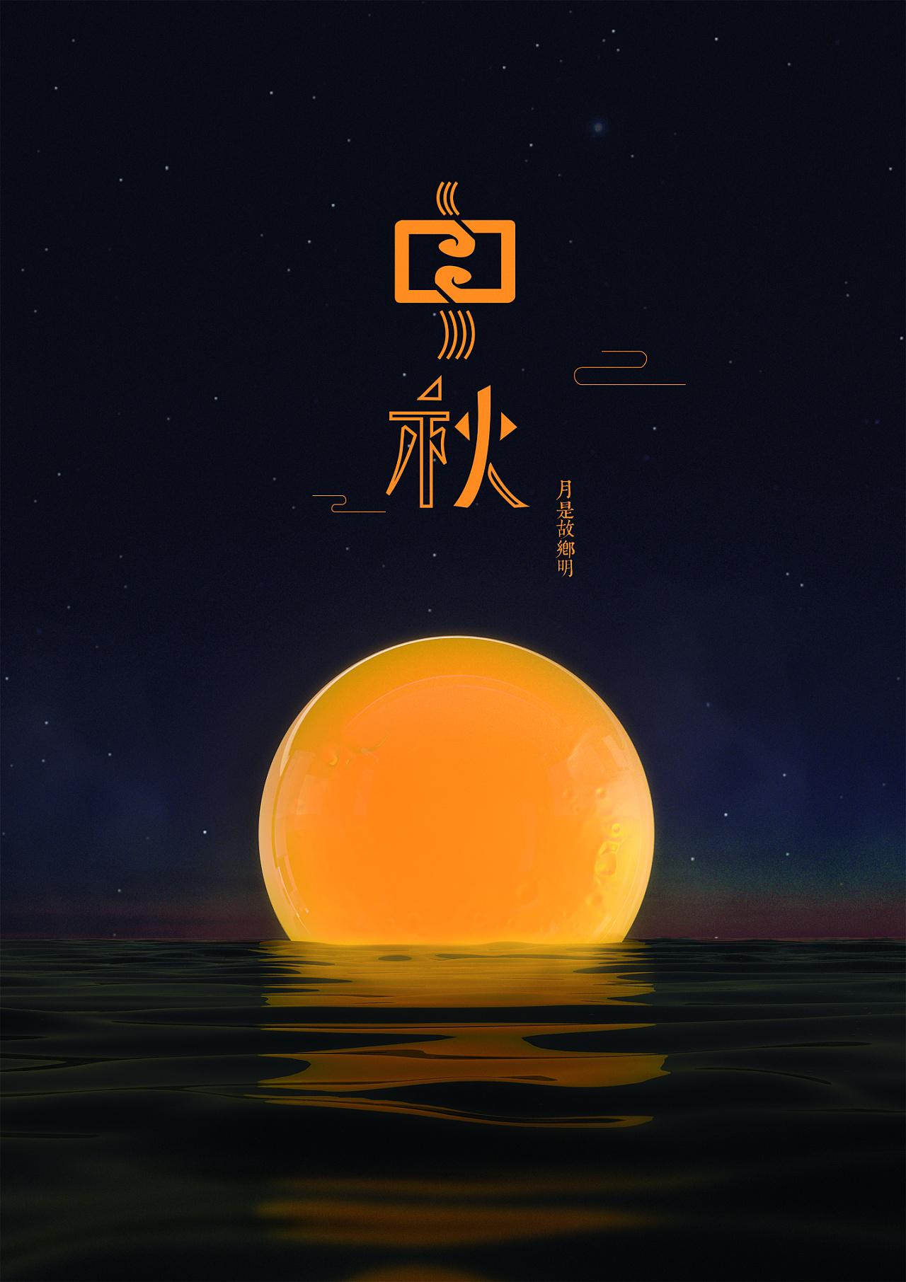 中秋节来临,河南斐翔仪表设备有限公司祝您合家团圆!