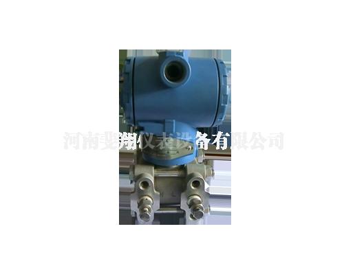 FX3051/1151远程压力/差压变送器