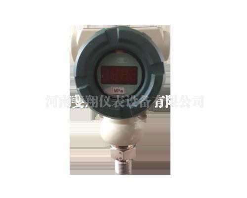 FX-T61A防爆型压力变送器