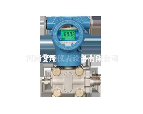 FX3051TG电容式变送器