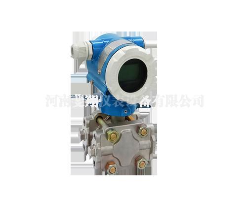 FX-3051型差压变送器
