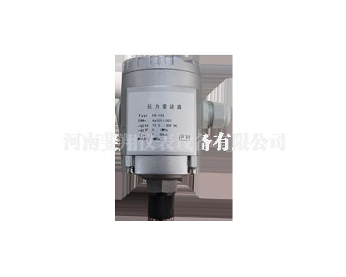 FX133压力变送器