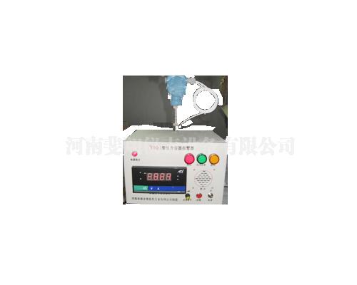 压力容器报警器