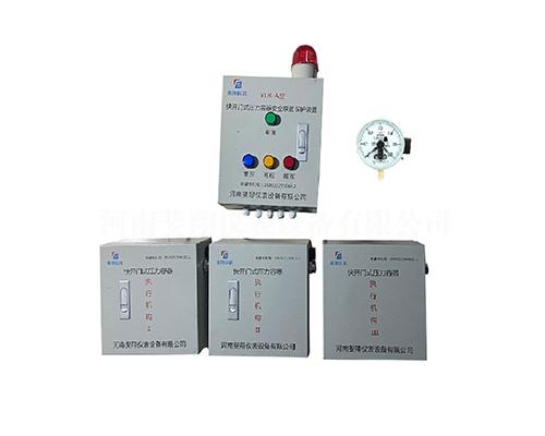 基本型快开门式压力容器安全联锁保护装置