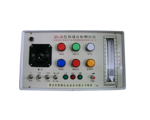 DN-6型锅炉多功能显控仪