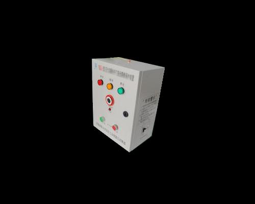 YKL-1型联锁保护装置(智能综合柜式)