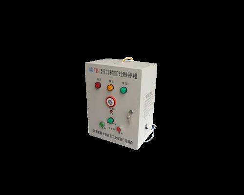YKL-1型联锁保护装置(普通型)